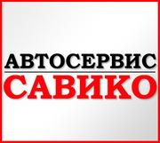 КУЗОВНОЙ РЕМОНТ АВТОСЕРВИС