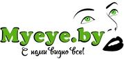 Myeye.by - контактные линзы в Полоцке и Новополоцке