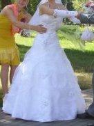 продам свадебное платье белое