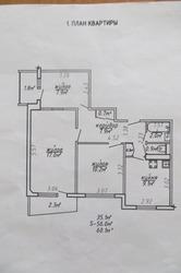 Продается 3-комнатная квартира в Полоцке,  микрорайон Аэродром