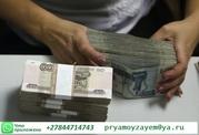 Мы предоставляем кредит во всех регионах Беларуси
